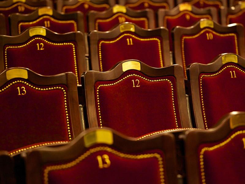 Dream Shuttles Theatre